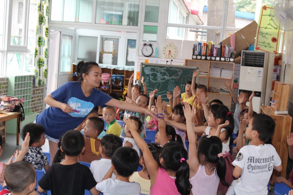 Kindergarten 28 August, 2014